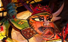 Festival Mask, Aomori, Japan